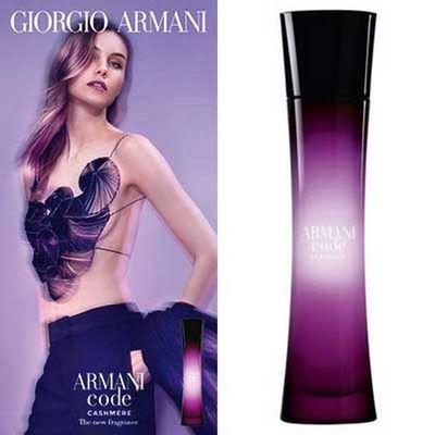 Armani Code Cashmere от Giorgio Armani нов дамски парфюм за 2017 г.
